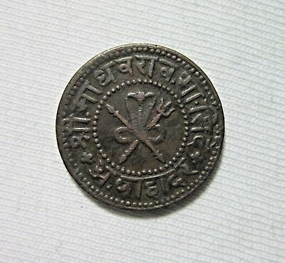 India, Princely States. Gwalior 1/2 Pice, Vs1958 (1901) . Copra, Spear & Trident