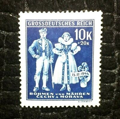 Rare Old Antique Authentic WWII Unused German Stamp King Queen - 10 K