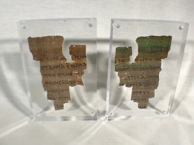 St John Fragment the Oldest New Testament Piece Papyrus Replica, With Frame