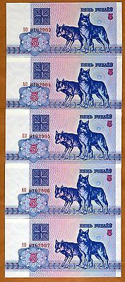Lot, Belarus, 5 x 5 Rubles, 1992, P-4, UNC > Wolves