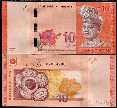Malaysia 10 Ringgit 2018 P 53 New Sign Unc