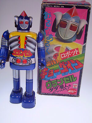 Gs Japan Heroes Original  Wind Up, Japan, Like Neu/new/neuf, Good Box !