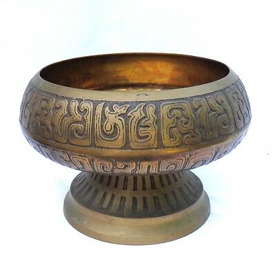 Brass Persian Ottoman Footed Bowl~Heavy Open Vessel~Vtg Aged Patina~Ornamentaton
