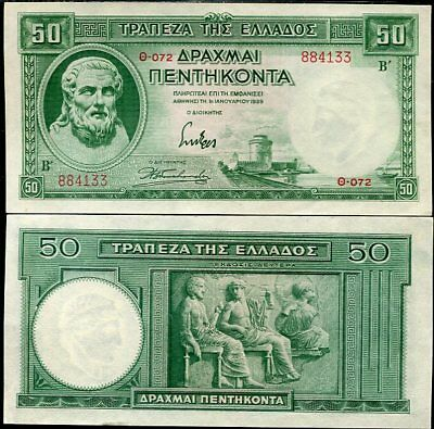 GREECE 50 DRACHMAI 1939 P 107 AUNC about UNC