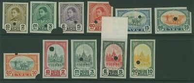 SG 290-301 Palace Imperf Proof set of 11 excluding the 1 Baht