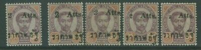 SG  26-44 1894 Provisionals 5 values Siriwong 37/42 ex. 38 MLH