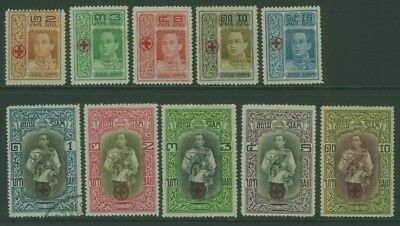 SG 177-87 1918 Red Cross set of 10 Siriwong 177/186