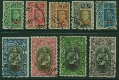 SG 188-96 1918 Victory Issue set of 9 Siriwong 188/96  Fine used