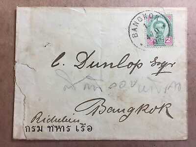 1893 Envelope from Andreas de Richelieu,a Danish naval officer