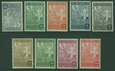 1953 Education & Health Set of 9 (25 satang is used) MUH