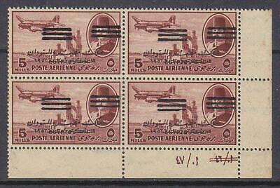 SG 457  5m red 3 horizontal bars with double opt. in marginal b