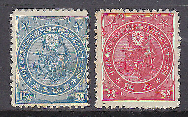 SG 154-5 1906 Triumphal Military Review of Russo-Japanese War