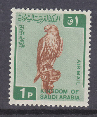 SG 1022 Air. 1p brown and green. falcon
