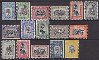 3rd Independence issue Michel 456-471 MLH