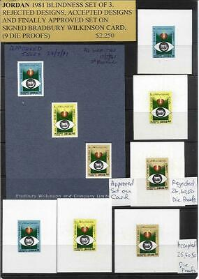 SG 1306-8 Blindness set of 3. Nine different unique proofs