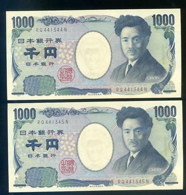 Consecutive Pair of Old Japanese 1000 Yen Banknotes UNC -RQ441344/45N