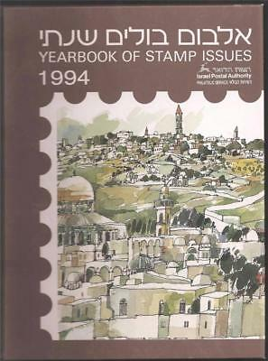 Israel 1994 Yearbook of MNH Tabs and Sheets