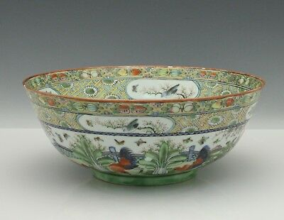 Chinese Porcelain Canton Handpainted Large Bowl Rooster Design Vintage