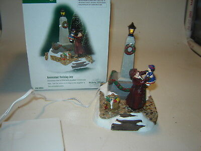 Dept 56 Dickens Village - Animated Holiday Joy - Not Working