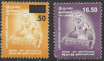 2003 Sri Lanka MNH set of 2 Drummer from Low Country - 50c on 5r 16,50r