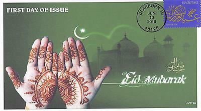 Jvc Cachets - 2016 Eid Holiday Muslim First Day Cover Fdc Religious - Style #2