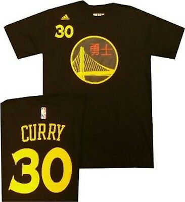 18e1d26b932 Golden State Warriors Stephen Curry Chinese New Years Black T Shirt $30