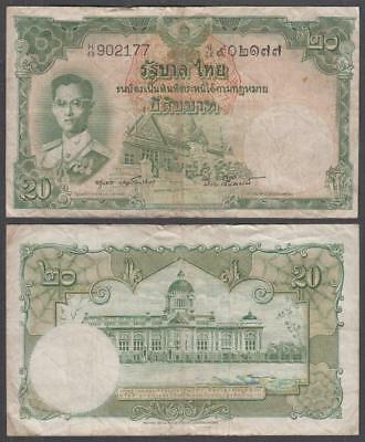 ND (1953) Government of Thailand 20 Baht
