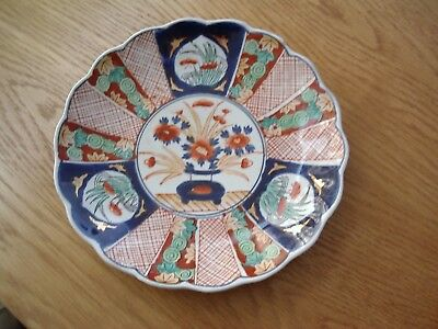 Old Japanese Wall Plate –Imari Pattern With Scalloped Edge—Central Floral Theme.