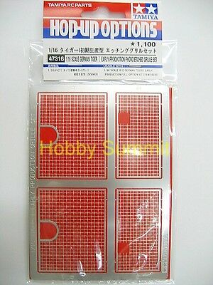 Tamiya 1/16 R/C Tiger I  PHOTO-ETCHED GRILLE METAL Set Static # 47316 56010