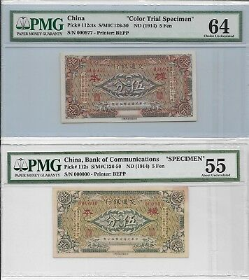 China, Bank of Communications - 5 Fen, nd (1914). Color Trial & Sp. PMG 64 & 55.