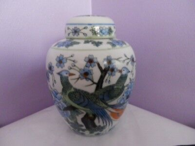 Fab Vintage Japanese Exotic Birds & Flowering Tree Ginger Jar/pot 16 Cms Tall