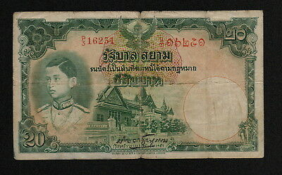 THAILAND (P036) 20 Baht ND(1939) F+ GOVERNMENT OF SIAM