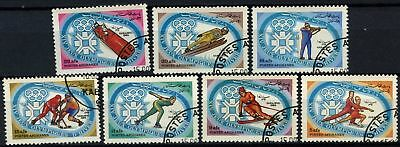 Afghanistan 1984 SG#935-941 Winter Olympic Games Cto Used Set #D67382