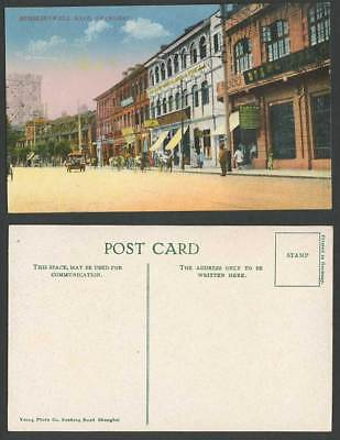 China Old Postcard Shanghai Bubbling Well Road, Indian Police Street Scene Shops