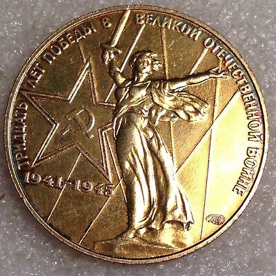 Russia 1 Rouble ND(1975) Nice Coin (Gold Color)