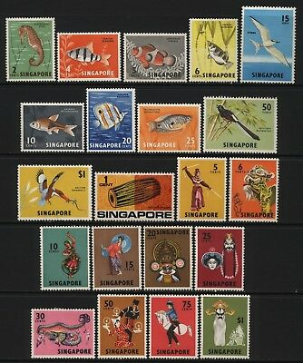Singapore 1962 / 1968 Collection 21 Multi Design Space Filler Stamps MM