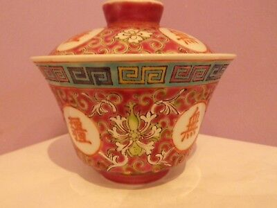 Fab Antique Chinese Porcelain Calligraphy & Bat Des Lidded Tall Bowl 6.5Cms Tall
