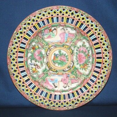 """Vintage Chinese Porcelain Rose Medallion 7 1/4"""" Reticulated Plate"""