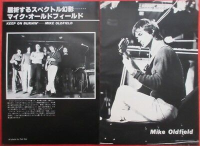 Mike Oldfield 1979 Clipping Japan Magazine Cutting U1 G10 2Page