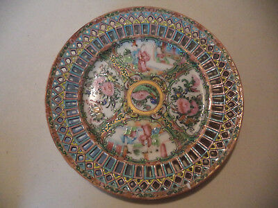 Antique Chinese Export Porcelain Hand Painted Rose Medallion Reticulated Plate!