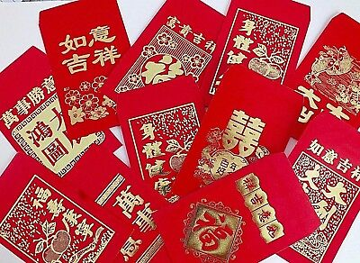 20 Chinese Mix Lucky Design Red Gold Envelope Wedding Birthday New Year Party Ee