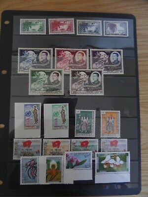 Laos Early mint collection