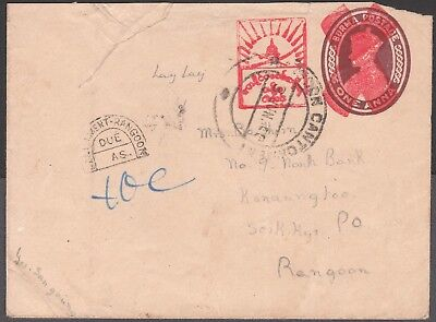 JAPANESE BURMA 1944 RANGOON POSTAGE DUE POSTAL STATIONERY PRE-PAID 5c RED CROSS
