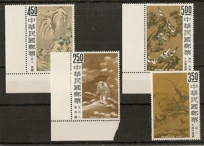 Taiwan 1966 Chinese Paintings Set SG577-580 MNH