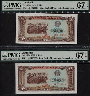 TT PK 29a 1979 CAMBODIA 5 RIELS PMG 67 EPQ SUPERB- SEQUENTIAL S/N SET OF TWO!