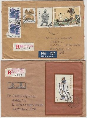 CHINA 1989/90 2x multi franked registered covers *SHENYANG-GERMANY* ( 5 )