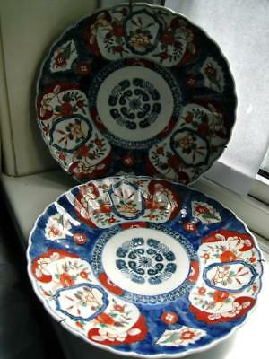 Pair of Antique Japanese Imari porcelain chargers fluted shape C1900s