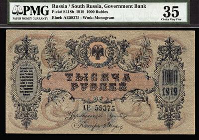 TT PK S418b 1919 SOUTH RUSSIA 1000 RUBLES PMG 35 CHOICE NEARLY A CENTURY IN AGE!