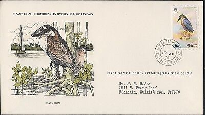 BELIZE  BIRDS 416 10c Heron on FDC 1979