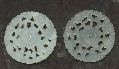 Two Antique White Jade Large Buttons, from an old collection